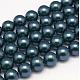 Shell Pearl Beads StrandsUK-SP8MM612-K-1