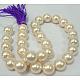 Shell Pearl Beads StrandsUK-SP10MM205-K-1
